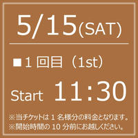 My KITKAT 5/15(SAT)Start11:30【1Drink付】