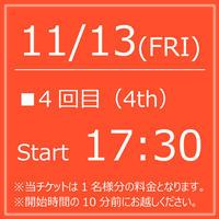 My KITKAT 11/13(FRI)Start17:30【1Drink付】