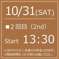 My KITKAT 10/31(SAT) Start13:30【1Drink付】
