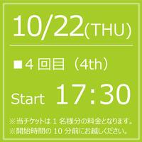 My KITKAT 10/22(THU) Start17:30【1Drink付】