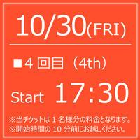 My KITKAT 10/30(FRI) Start17:30【1Drink付】