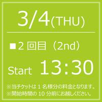 My KITKAT 3/4(THU)Start13:30【1Drink付】