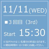 My KITKAT 11/11(WED)Start15:30【1Drink付】