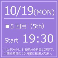 My KITKAT 10/19(MON) Start19:30【1Drink付】