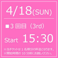 My KITKAT 4/18(SUN)Start15:30【1Drink付】