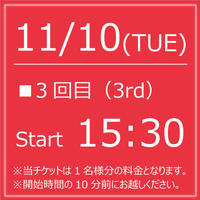 My KITKAT 11/10(TUE)Start15:30【1Drink付】