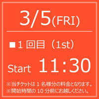 My KITKAT 3/5(FRI)Start11:30【1Drink付】