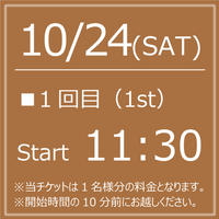 My KITKAT 10/24(SAT) Start11:30【1Drink付】