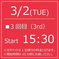 My KITKAT 3/2(TUE)Start15:30【1Drink付】