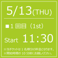 My KITKAT 5/13(THU)Start11:30【1Drink付】