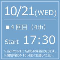 My KITKAT 10/21(WED) Start17:30【1Drink付】