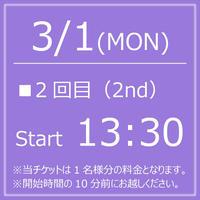 My KITKAT 3/1(MON)Start13:30【1Drink付】