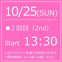 My KITKAT 10/25(SUN) Start13:30【1Drink付】
