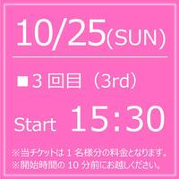 My KITKAT 10/25(SUN) Start15:30【1Drink付】