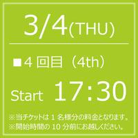 My KITKAT 3/4(THU)Start17:30【1Drink付】