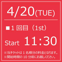 My KITKAT 4/20(TUE)Start11:30【1Drink付】