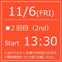 My KITKAT 11/6(FRI)Start13:30【1Drink付】