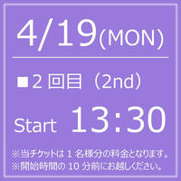 My KITKAT 4/19(MON)Start13:30【1Drink付】