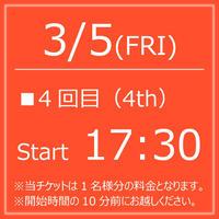 My KITKAT 3/5(FRI)Start17:30【1Drink付】