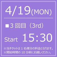 My KITKAT 4/19(MON)Start15:30【1Drink付】