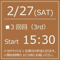 My KITKAT 2/27(SAT)Start15:30【1Drink付】