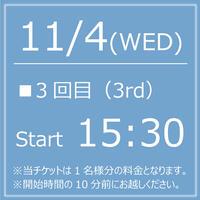 My KITKAT 11/4(WED)Start15:30【1Drink付】