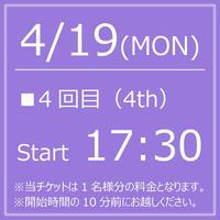 My KITKAT 4/19(MON)Start17:30【1Drink付】