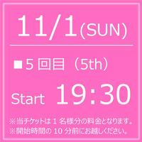 My KITKAT 11/1(SUN)Start19:30【1Drink付】
