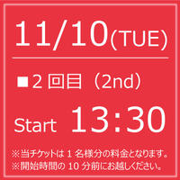 My KITKAT 11/10(TUE)Start13:30【1Drink付】
