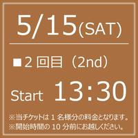 My KITKAT 5/15(SAT)Start13:30【1Drink付】