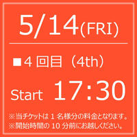 My KITKAT 5/14(FRI)Start17:30【1Drink付】