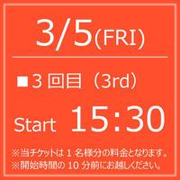 My KITKAT 3/5(FRI)Start15:30【1Drink付】