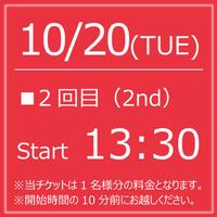 My KITKAT 10/20(TUE) Start13:30【1Drink付】