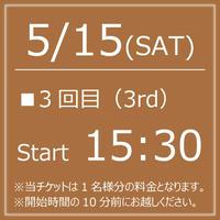 My KITKAT 5/15(SAT)Start15:30【1Drink付】
