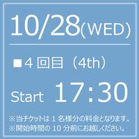 My KITKAT 10/28(WED) Start17:30【1Drink付】