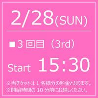 My KITKAT 2/28(SUN)Start15:30【1Drink付】