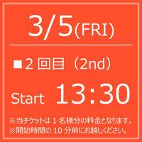 My KITKAT 3/5(FRI)Start13:30【1Drink付】