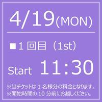 My KITKAT 4/19(MON)Start11:30【1Drink付】