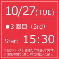 My KITKAT 10/27(TUE) Start15:30【1Drink付】