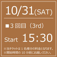 My KITKAT 10/31(SAT) Start15:30【1Drink付】