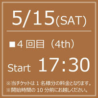 My KITKAT 5/15(SAT)Start17:30【1Drink付】