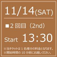 My KITKAT 11/14(SAT)Start13:30【1Drink付】