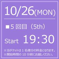 My KITKAT 10/26(MON) Start19:30【1Drink付】