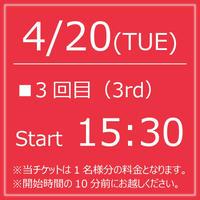 My KITKAT 4/20(TUE)Start15:30【1Drink付】