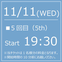 My KITKAT 11/11(WED)Start19:30【1Drink付】