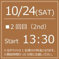 My KITKAT 10/24(SAT) Start13:30【1Drink付】
