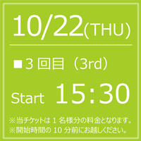 My KITKAT 10/22(THU) Start15:30【1Drink付】