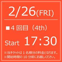My KITKAT 2/26(FRI)Start17:30【1Drink付】