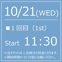 My KITKAT 10/21(WED) Start11:30【1Drink付】
