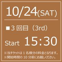 My KITKAT 10/24(SAT) Start15:30【1Drink付】